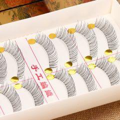 10 Pairs New False Eyelashes Handmade Black Long Thick Natural Fake Eye Lashes 216