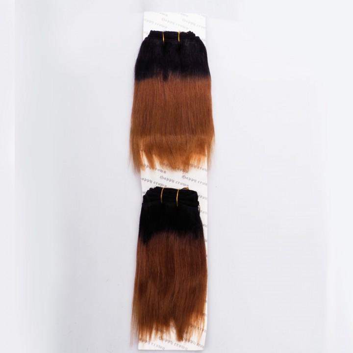 WINNER HUMAN HAIR STW 2PCS 8 inch