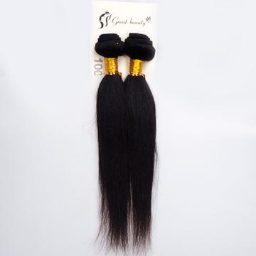 GREAT BEAUTY HUMAN HAIR STW 10 inch