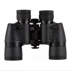 Eyeskey Binoculars Telescope Bak4 Prism Optics Camping Hunting Watching Scopes Fold Down Eyecups black 25cm*12cm*6cm