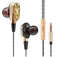 Sport In-Ear Earphone High Bass Dual Drive Stereo Subwoofer Headest With Microphone Earbud For Phone gold