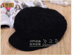 Elegant Women Hat Winter Autumn Beanies Knitted Hats For Woman Rabbit Fur Cap Ladies black