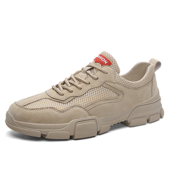 Summer Comfortable Fashion Hip Hop Shoes Casual Sneakers Thick Outsole khaki 39