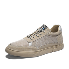Fashion Men Casual Sneaker Shoes Lace Up Height Increasing Non-Slip Modern Design khaki 39