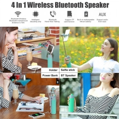 Portable Wireless Bluetooth Speaker with Selfie stick/Power Bank/Phone Holder for Outdoor Sports yellow 188x55x53mm