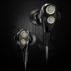 Double Driver Universal Headphone Passive Noise Reduction Headset HIFI Super Bass Stereo Earphone black