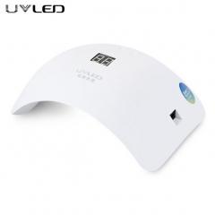 UVLED 48W Dual LED Nail Lamp Nail Dryer Gel Polish Curing Light Manicure Machine Nail Art Tools white