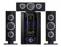 My Leadder 3.1 Channel Multimedia Speakers with Bluetooth - Black, 30W x 1 Audio Output SP353A