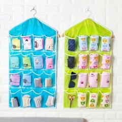 Underwear and Socks' Storage Bag(16 lattices, no hook) Green