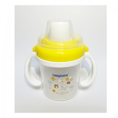 Baby Training Cup Learn to Drink Feeding Bottle yellow 200ml