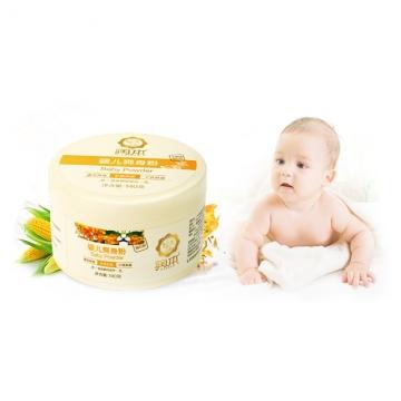 Runben Infant honeysuckle powder yellow one size