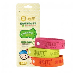 Runben The plant essential oil drive midge bracelets multi-color one size