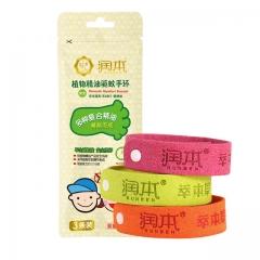 Runben The plant essential oil drive midge bracelets multi-color one size