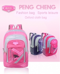 Colorful fashion backpack black normal