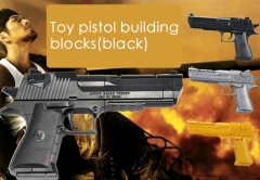 Toy pistol building blocks BLACK one size