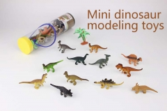 Mini dinosaur modeling toys multi-color one size