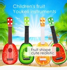 Children's fruit Youkeli instruments green one size