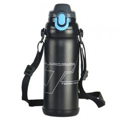 Sports insulation kettle pot coffee pot pot double tank black 800ML