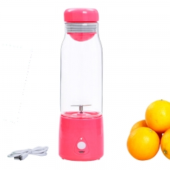 380mL Portable USB Electric Shaker Mixer Juice Cup Red 380mL