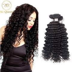 3 Bundles Brazilian Remy Hair 100% Human Hair Weave Hair Extensions Hair Weft Deep Wave 100g/pcs black 12 12 12 inch