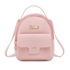 Women Fashion Handbags New Fashion Shoulder Bags Women Bags pink one size