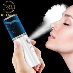Facial Sprayer Skin Moisturizing Facial Spray Face Humidifier Skin Care white