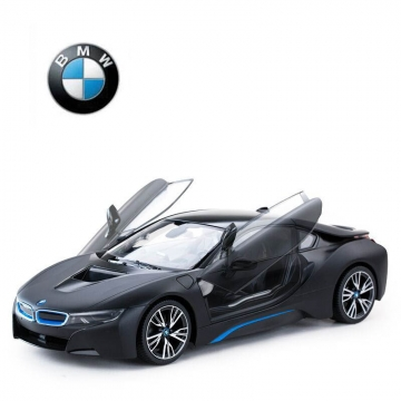 Children's toys remote control BMW 1:14 model car can open the door USB charging toys random one size