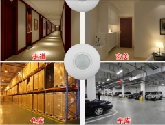 Ceiling sensor switch body sensor switch corridor infrared sensor switch balcony sensor switch as the picture one size 800W