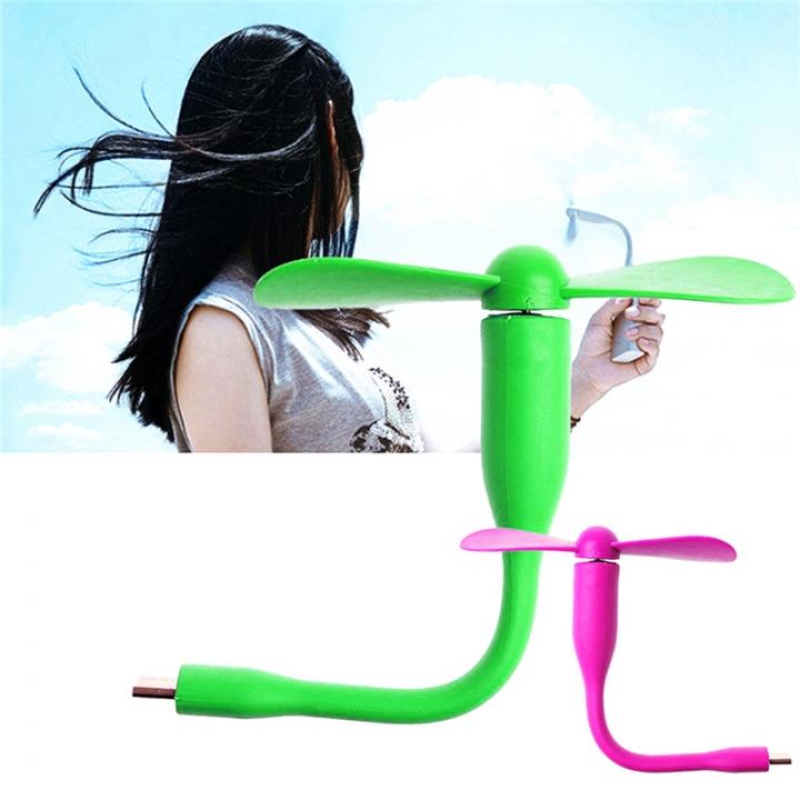 Universal Flexible Mini USB Fan Portable USB Desk Fan Cooler Cooling Fan PC Fan Random Color
