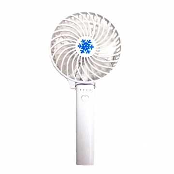 Hand-held Portable Lithium Battery Life USB Fan Students Dormitory Rechargeable Mini Fan White