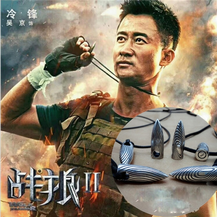 Simple Retro War Wolf 2 Metal Bullet Pendant Necklace Wu Jing Cold Front Movie Necklaces As Picture