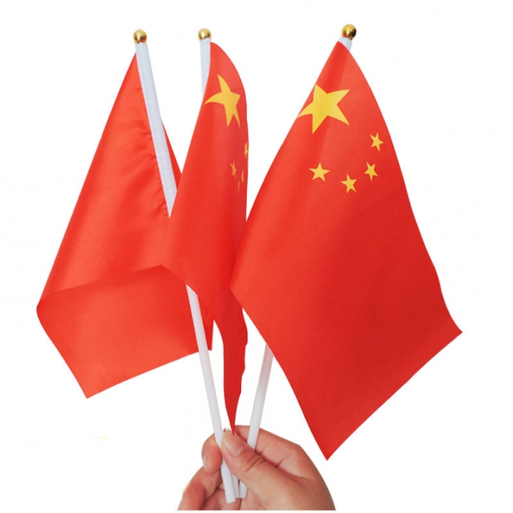 Chinese National Flag Five-star Red Flag Chinese Flag is Waved 14 x 21cm Hand Waving CHINA Flag As Picture