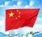 Chinese Flag Hand Waving CHINA Flag Chinese National Flag Five-star Red Flag NO 4:144*9