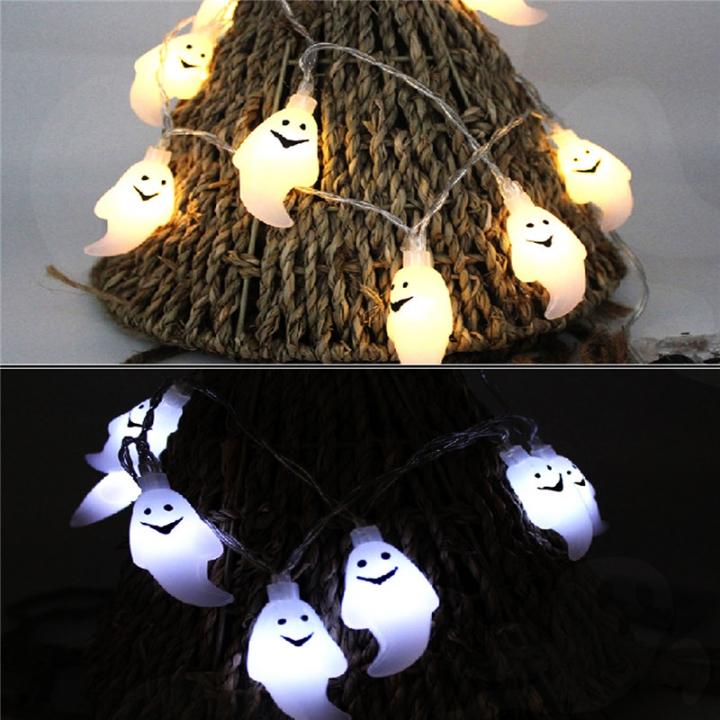 LED Skull Ghost Shaped LED String Lights Decoration Halloween Indoor Outdoor Lights Little ghost-20LED
