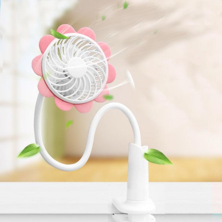 Rechargeable Dormitory Bed Desk Sunflower Clip Fan Stroller Arbitrarily Bending USB Mini Fan Pink