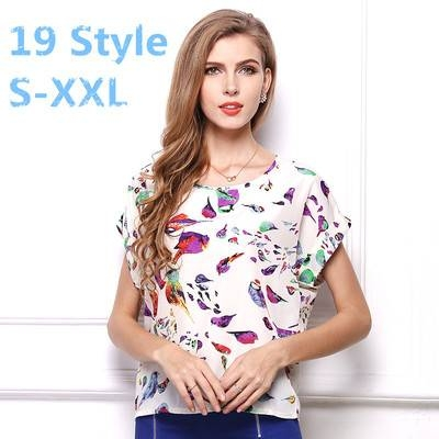 New Fashion Beautiful Candy Color Sleeveless Chiffon Vest For Women Clothes Style 1 S