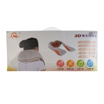 3D electric neck massager