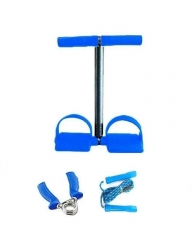 BFT 3 Way Family Exercise Set - Blue Blue 1