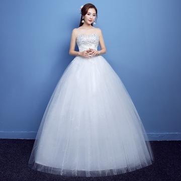 Kilimall 2017 New Korean Wedding Qi Bra Wedding Dress Korean - Korean Wedding Dress