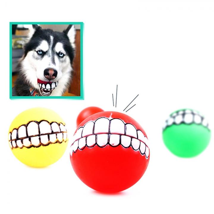 Pet Puppy Kitten Natural Rubber Pet Toy Teeth Pattern Utterance Ball 1pc random color 7CM