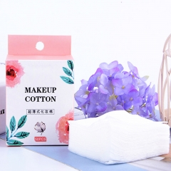 50pcs Cotton Cleansing Soft Cotton Pad Cosmetic Face Beauty Remover Skin Care Pad Makeup Remove Tool as picture