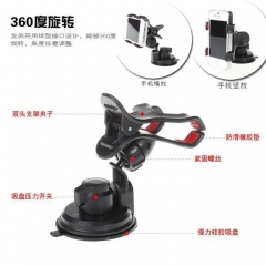 Phone Mount Holder, Windshield / Dashboard Universal Car Mobile Phone cradle for iOS / Android