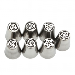 7pcs DIY Stainless Steel Buttercream Icing Piping Nozzles Baking Tools Silver