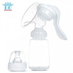 RealBubee Manual Breast Pump Baby Breastfeeding Milk Bottle white 150ml