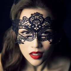 Lebuy Black Sexy Lady Lace Mask for Masquerade Halloween Party Fancy Dress Costume