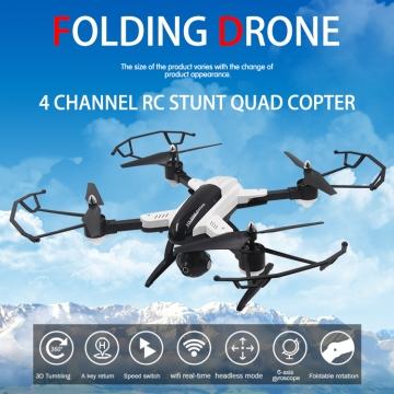 2017 High Quality FPV RC Quadcopter 2.0MP Camera Folding Drone Altitude Hold & Headless Mode RTF White and Black X33
