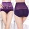 2017 Fashion Women High Waist Brief Girdle Body Shaper Underwear Lady Slimming Tummy Knickers Pants purple one size