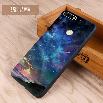 Huawei Y7 Prime (2018) Mobile Phone Case Starry sky one piece
