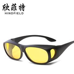 Sunglasses Black + Yellow one piece
