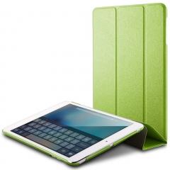 Mini 4 Case, Matte Case + Smart Cover Folded Ultra Thin For Apple iPad Mini 4 (Silk-Green) Green PU Leather with Auto Sleep/Wake Function